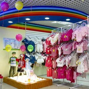 Детские магазины Лыткарино