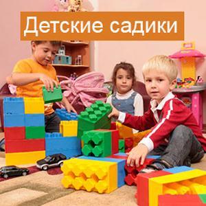 Детские сады Лыткарино