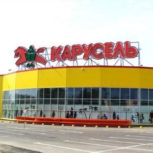 Гипермаркеты Лыткарино
