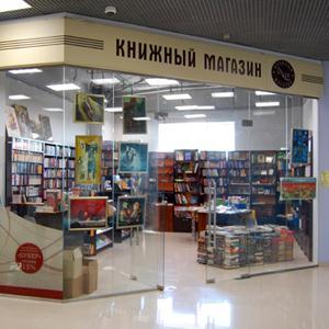 Книжные магазины Лыткарино