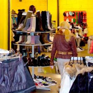 Магазины одежды и обуви Лыткарино