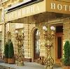 Гостиницы в Лыткарино