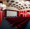 Кинотеатры в Лыткарино