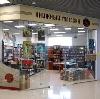 Книжные магазины в Лыткарино