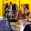 Магазины одежды и обуви в Лыткарино