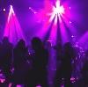 Ночные клубы в Лыткарино
