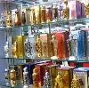 Парфюмерные магазины в Лыткарино