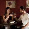 Рестораны, кафе, бары в Лыткарино