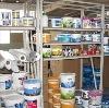 Строительные магазины в Лыткарино