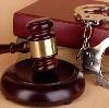 Суды в Лыткарино