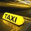 Такси в Лыткарино
