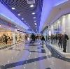 Торговые центры в Лыткарино