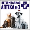 Ветеринарные аптеки в Лыткарино