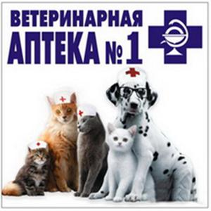 Ветеринарные аптеки Лыткарино